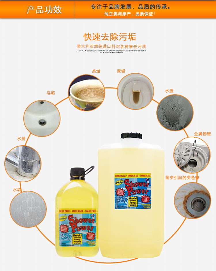 澳洲进口澳渍丽浴室清洁剂(3L)---副本---副本_03