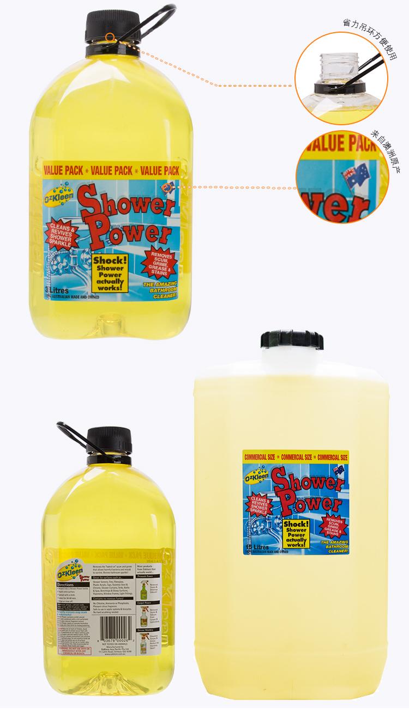 澳洲进口澳渍丽浴室清洁剂(3L)---副本---副本_10