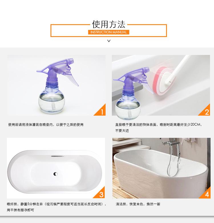 澳洲进口澳渍丽浴室清洁剂(3L)---副本---副本_12
